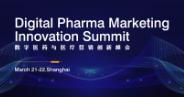 Digital Pharma Marketing Innovation Summit 2019数字医疗与医药营销峰会将在上海举办