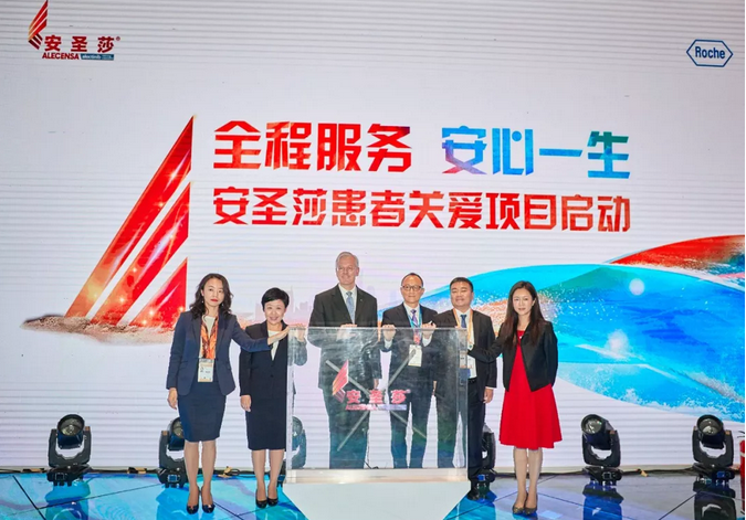罗氏亮相首届进博会 个体化医疗推动医疗健康创新升级