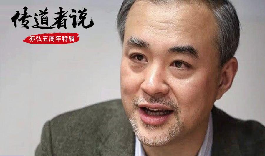 杨青:新药研发全球化加剧,管理人才需跟上时代