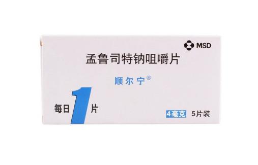 9亿元重磅儿科品种的市场大变局——首个「通过一致性评价」仿制药出现